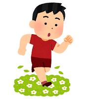 花を踏む男の子