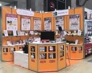 統合医療展2017