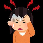低 気圧 頭痛 薬